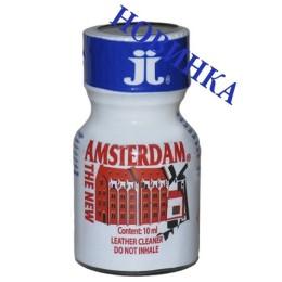 Amsterdam New 10мл (Канада)